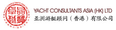 Yacht Consultants Asia (HK) Ltd., established to address the needs of merging Western and Asian yachting communities.